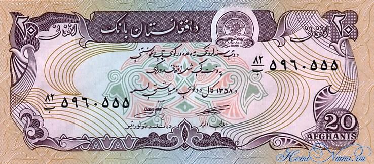 http://homonumi.ru/pic/n/Afghanistan/P-56-f.jpg