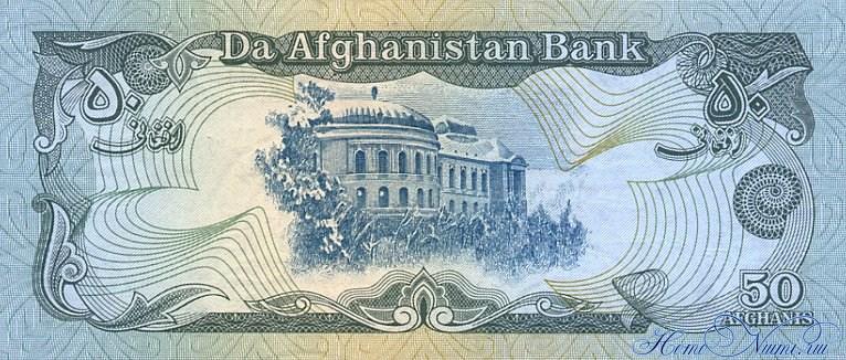 http://homonumi.ru/pic/n/Afghanistan/P-57a-b.jpg