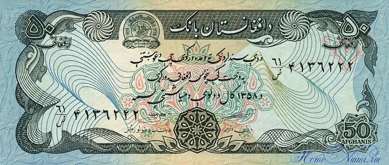 http://homonumi.ru/pic/n/Afghanistan/P-57a-f.jpg