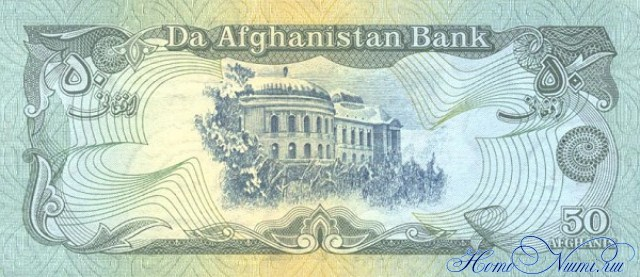 http://homonumi.ru/pic/n/Afghanistan/P-57b-b.jpg