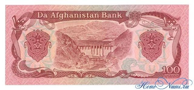 http://homonumi.ru/pic/n/Afghanistan/P-58a-b.jpg