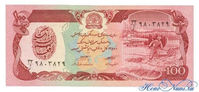 http://homonumi.ru/pic/n/Afghanistan/P-58a-f.jpg