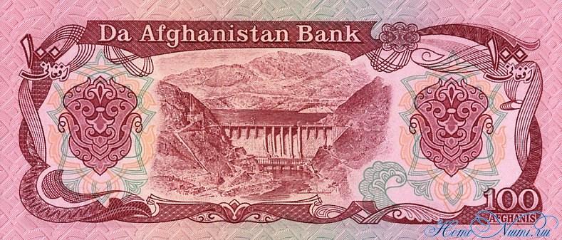http://homonumi.ru/pic/n/Afghanistan/P-58b-b.jpg