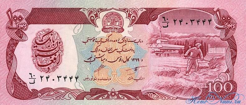http://homonumi.ru/pic/n/Afghanistan/P-58b-f.jpg