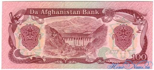 http://homonumi.ru/pic/n/Afghanistan/P-58c-b.jpg