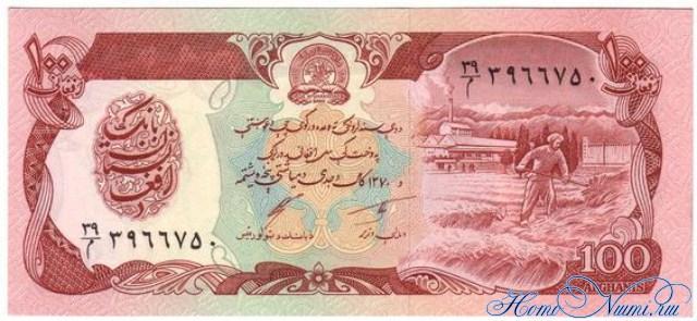http://homonumi.ru/pic/n/Afghanistan/P-58c-f.jpg