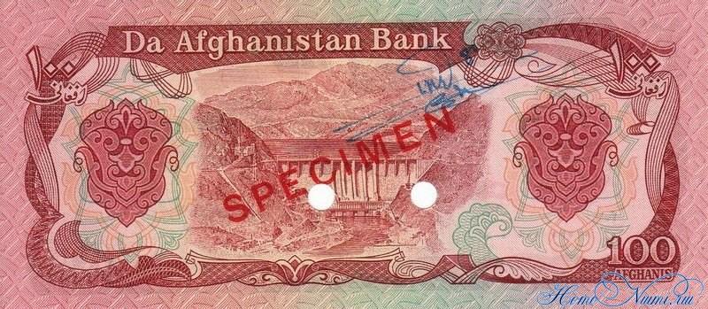 http://homonumi.ru/pic/n/Afghanistan/P-58s-b.jpg