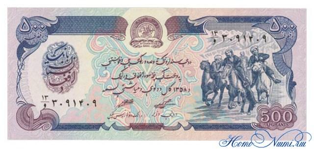 http://homonumi.ru/pic/n/Afghanistan/P-59-f.jpg