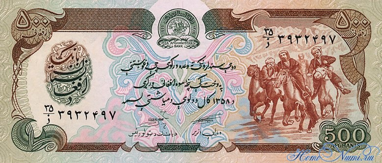 http://homonumi.ru/pic/n/Afghanistan/P-60a-f.jpg