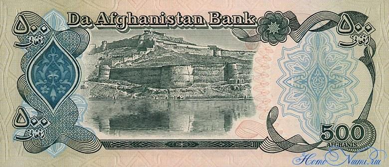 http://homonumi.ru/pic/n/Afghanistan/P-60c-b.jpg