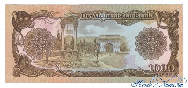http://homonumi.ru/pic/n/Afghanistan/P-61-b.jpg