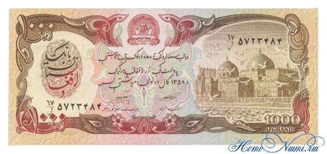 http://homonumi.ru/pic/n/Afghanistan/P-61-f.jpg