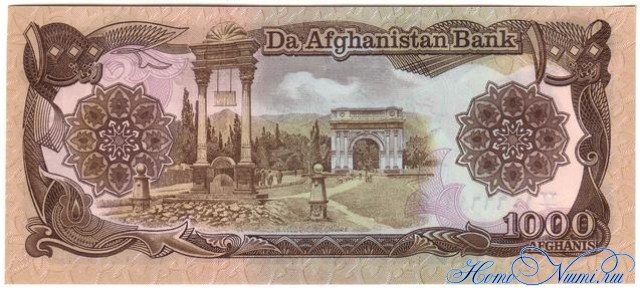 http://homonumi.ru/pic/n/Afghanistan/P-61a-b.jpg