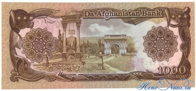 http://homonumi.ru/pic/n/Afghanistan/P-61b-b.jpg