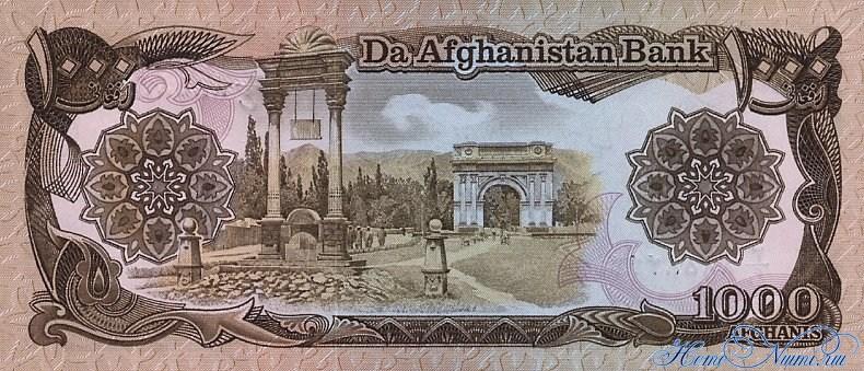 http://homonumi.ru/pic/n/Afghanistan/P-61c-b.jpg