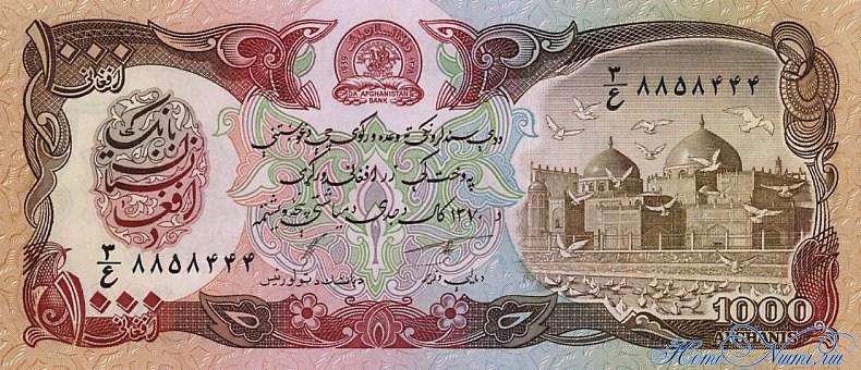 http://homonumi.ru/pic/n/Afghanistan/P-61c-f.jpg