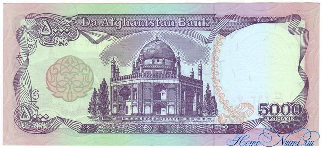 http://homonumi.ru/pic/n/Afghanistan/P-62-b.jpg