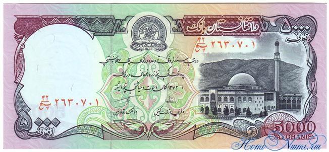 http://homonumi.ru/pic/n/Afghanistan/P-62-f.jpg