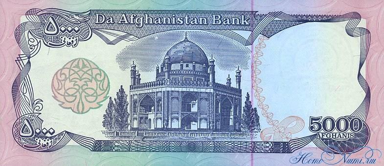 http://homonumi.ru/pic/n/Afghanistan/P-62c-b.jpg