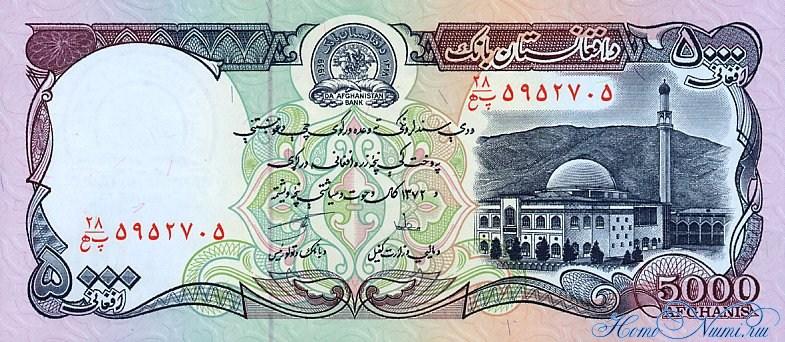 http://homonumi.ru/pic/n/Afghanistan/P-62c-f.jpg