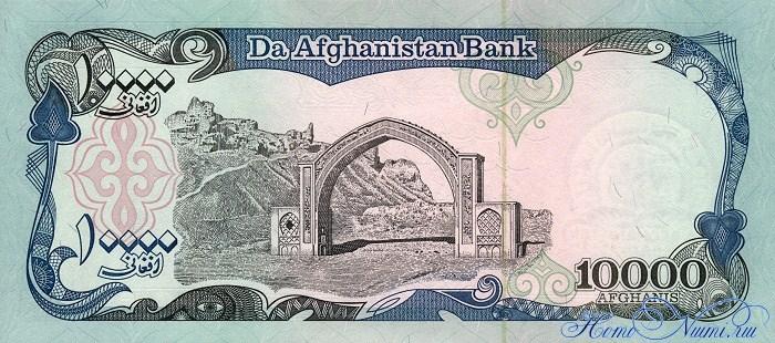 http://homonumi.ru/pic/n/Afghanistan/P-63b-b.jpg
