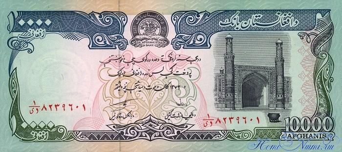 http://homonumi.ru/pic/n/Afghanistan/P-63b-f.jpg