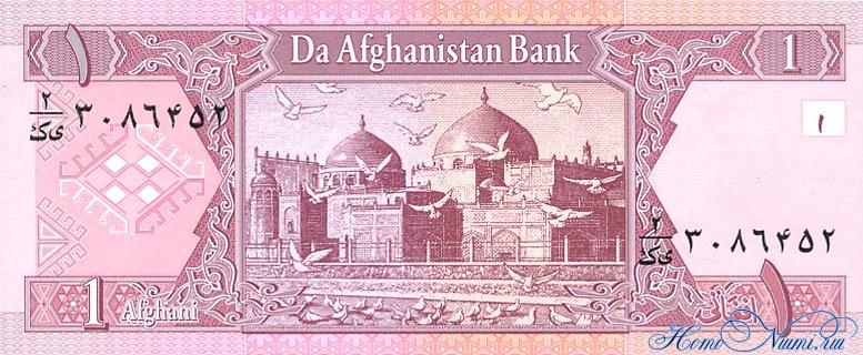 http://homonumi.ru/pic/n/Afghanistan/P-64-b.jpg