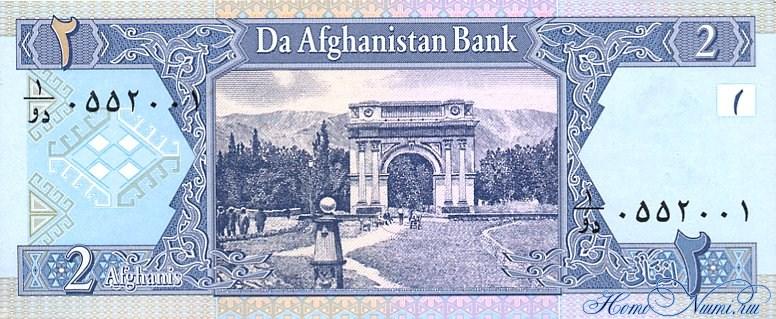 http://homonumi.ru/pic/n/Afghanistan/P-65-b.jpg