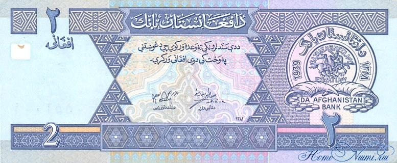 http://homonumi.ru/pic/n/Afghanistan/P-65-f.jpg
