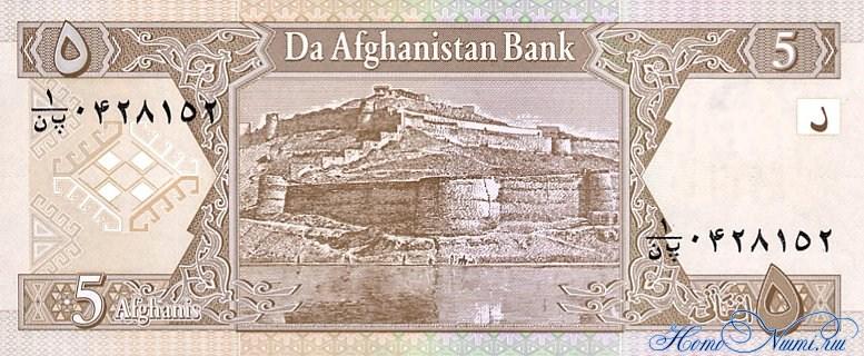 http://homonumi.ru/pic/n/Afghanistan/P-66-b.jpg