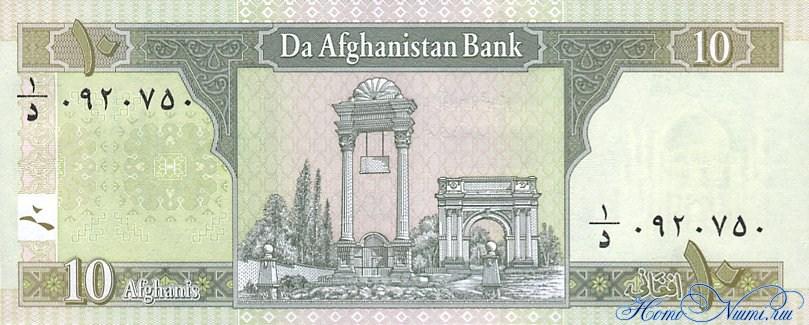 http://homonumi.ru/pic/n/Afghanistan/P-67-b.jpg
