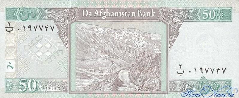 http://homonumi.ru/pic/n/Afghanistan/P-69-b.jpg