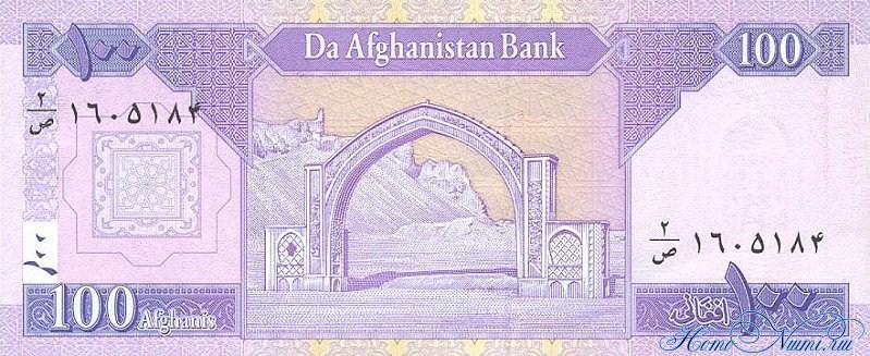 http://homonumi.ru/pic/n/Afghanistan/P-70-b.jpg