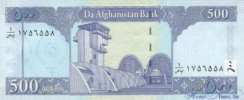 http://homonumi.ru/pic/n/Afghanistan/P-71-b.jpg