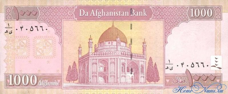 http://homonumi.ru/pic/n/Afghanistan/P-72-b.jpg