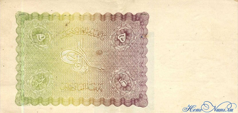 http://homonumi.ru/pic/n/Afghanistan/P-7a-b.jpg