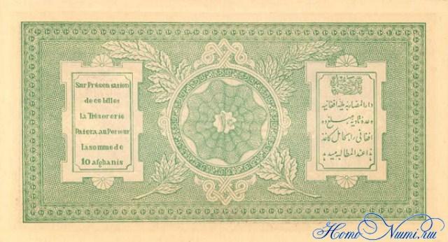 http://homonumi.ru/pic/n/Afghanistan/P-8-b.jpg