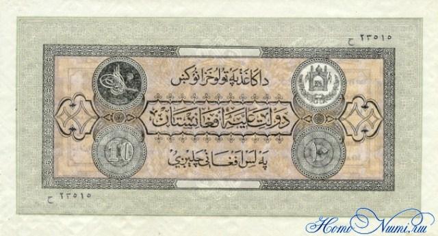 http://homonumi.ru/pic/n/Afghanistan/P-9-f.jpg