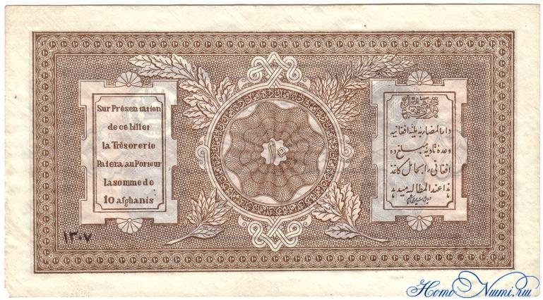 http://homonumi.ru/pic/n/Afghanistan/P-9b-b.jpg