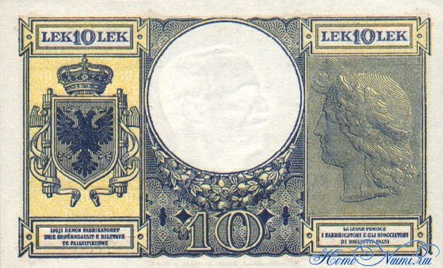 http://homonumi.ru/pic/n/Albania/P-11-b.jpg