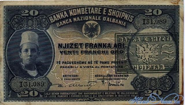http://homonumi.ru/pic/n/Albania/P-12b-f.jpg