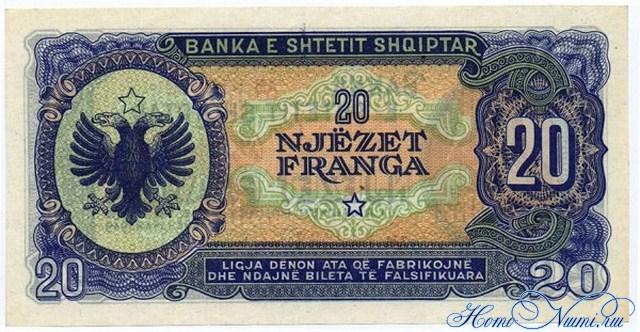 http://homonumi.ru/pic/n/Albania/P-17-b.jpg