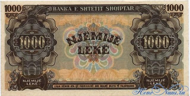 http://homonumi.ru/pic/n/Albania/P-23-b.jpg