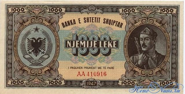 http://homonumi.ru/pic/n/Albania/P-23-f.jpg