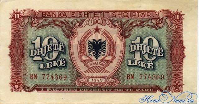 http://homonumi.ru/pic/n/Albania/P-24-f.jpg