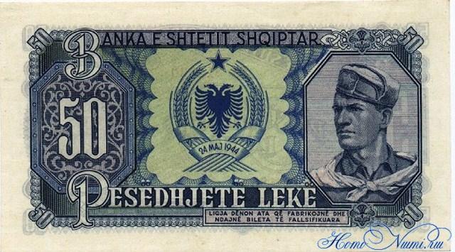 http://homonumi.ru/pic/n/Albania/P-25-b.jpg