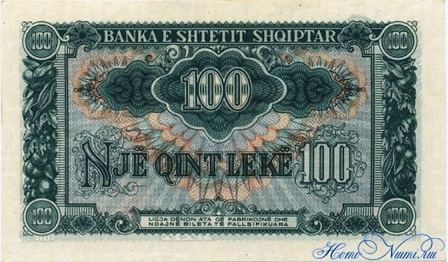 http://homonumi.ru/pic/n/Albania/P-26-b.jpg