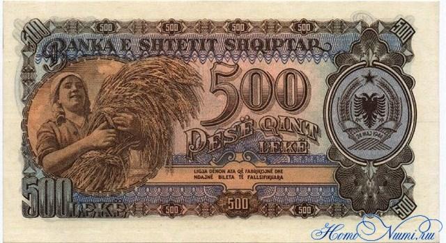 http://homonumi.ru/pic/n/Albania/P-27-b.jpg