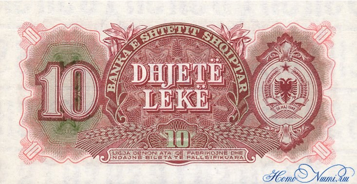 http://homonumi.ru/pic/n/Albania/P-28a-b.jpg