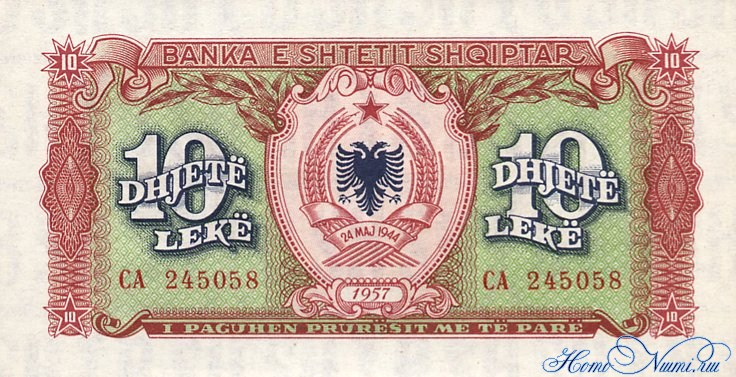 http://homonumi.ru/pic/n/Albania/P-28a-f.jpg
